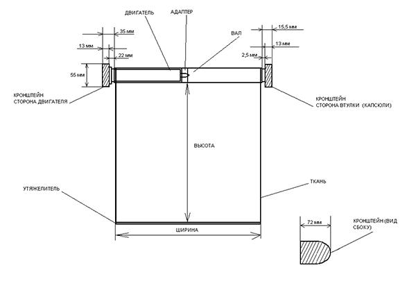Схема конструкции торы с электроприводом