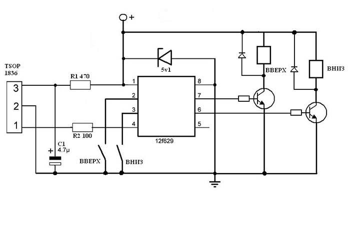 Схема электроцепи механизма управления рулонными шторами