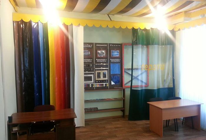 Цветовая палитра штор из ПВХ для автомоек