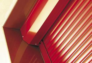 Как выбрать металлические жалюзи для защиты окна?