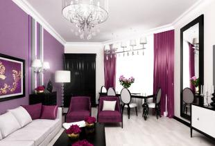 Как украсить интерьер лиловыми шторами?